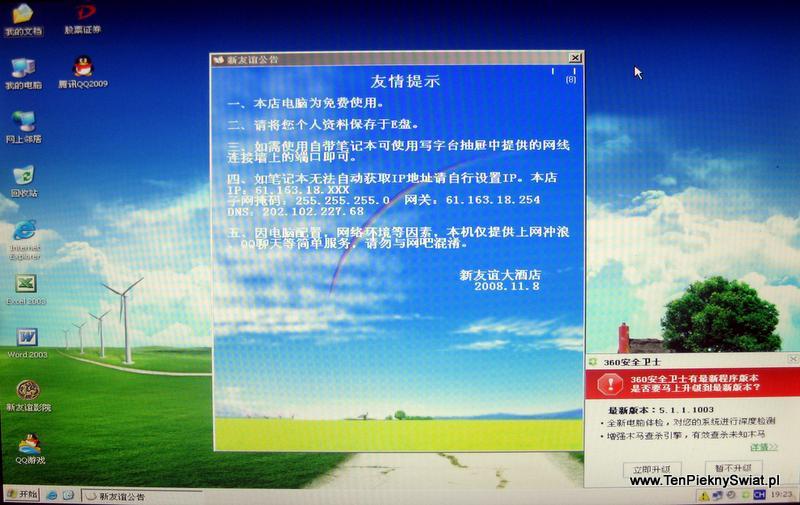 Chiński Windows