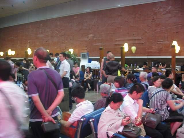 Pekin dworzec kolejowy