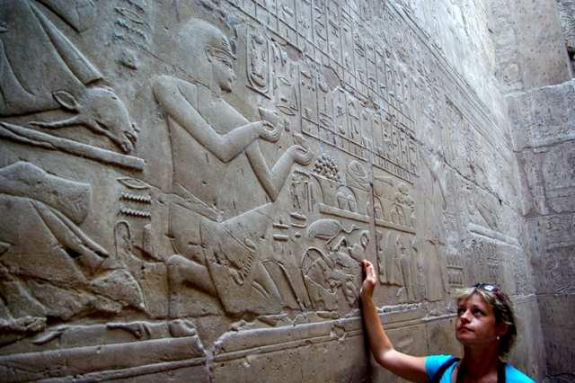 Luxor Sanktuarium Amona