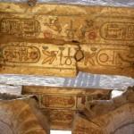 Karnak-strop-swiatyni