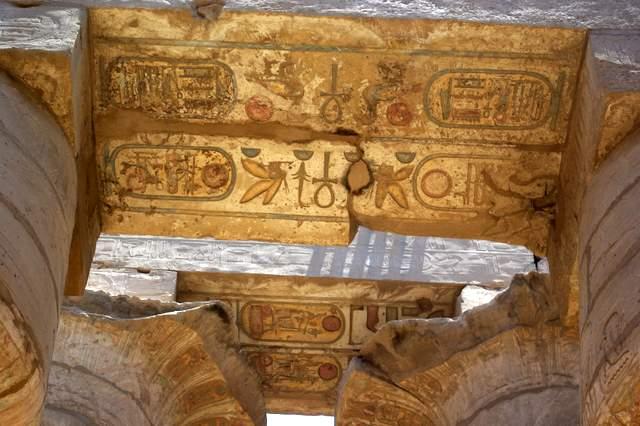 Karnak Sala Hypostylowa