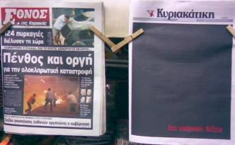 Grecja-pozary-gazety