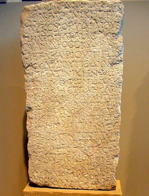 Pismo greckie na kamieniu