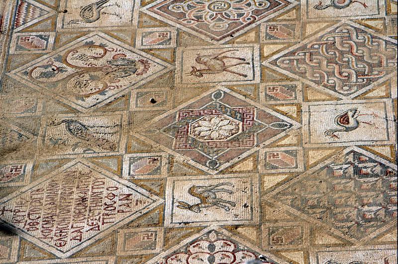 mozaika w kościele Dzarasz