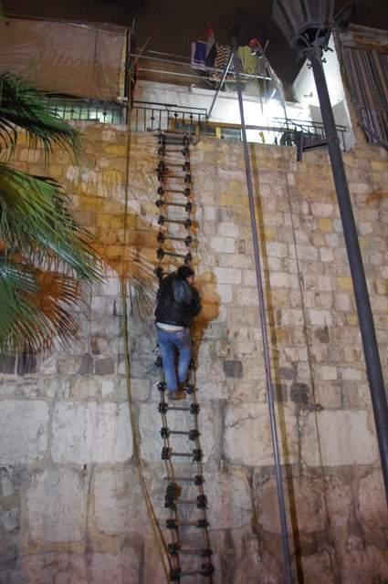 mieszkaniec Damaszku, syryjczyk