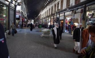 suk-Damaszek