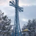 Kobyla-Gora