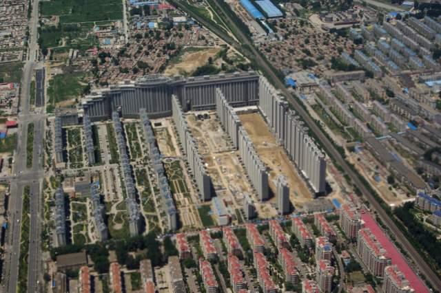 Chiny, osiedle w Pekinie