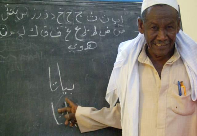 Nauka arabskiego