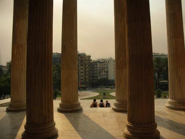Ateny, Muzeum Archeologiczne