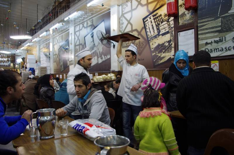 Damaszek, Bakdash Caffe lody