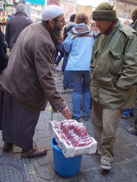 targowanie suk Damaszek