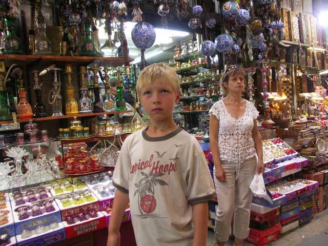 Bazar Istambuł